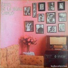 Discos de vinilo: V / A : EXITS D LA NOVA CANÇÓ [ESP 1979]. Lote 110338647