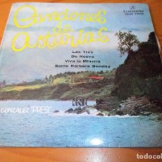 Discos de vinilo: CANCIONES DE ASTURIAS POR JOSE GONZALEZ EL PRESI- EP 1958- VIVA LA MINERIA/ SANTA BARBARA/ LAS TRES. Lote 110342383