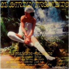 Discos de vinilo: VVAA - EL JARDIN PROHIBIDO - LP SPAIN 1976 - CAUDAL CAU-432 - SEXY COVER. Lote 110361547