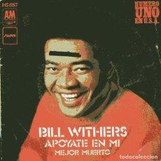 Discos de vinilo: BILL WITHERS / APOYATE EN MI / MEJOR MUERTO (SINGLE 1972). Lote 110402299