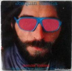 Discos de vinilo: JOAQUÍN SABINA. CÍRCULOS VICIOSOS/ PONGAMOS QUE HABLO DE MADRID. EPIC, SPAIN 1981 SINGLE. Lote 110410931