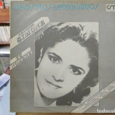 Discos de vinilo: MERCEDES SIMONE - TU NOMBRE - LP. DEL SELLO EMI . Lote 110449263