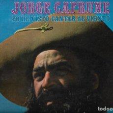 Discos de vinilo: VINILO JORGE CAFRUNE. Lote 110485539