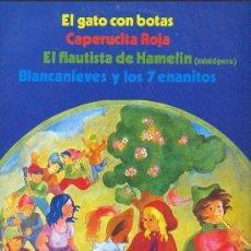 Discos de vinilo: CUENTOS EL GATO CON BOTAS, CAPERUCITA ROJA, BLANCANIEVES, EL FLAUTISTA.. LP BASF 1975 . Lote 110495051