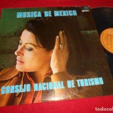 Discos de vinilo: MUSICA DE MEXICO MARIA DE LOURDES LP RCA MEXICO RECOPILATORIO JUAN GABRIEL+RAMIRO AGUILAR+ETC. Lote 110519751