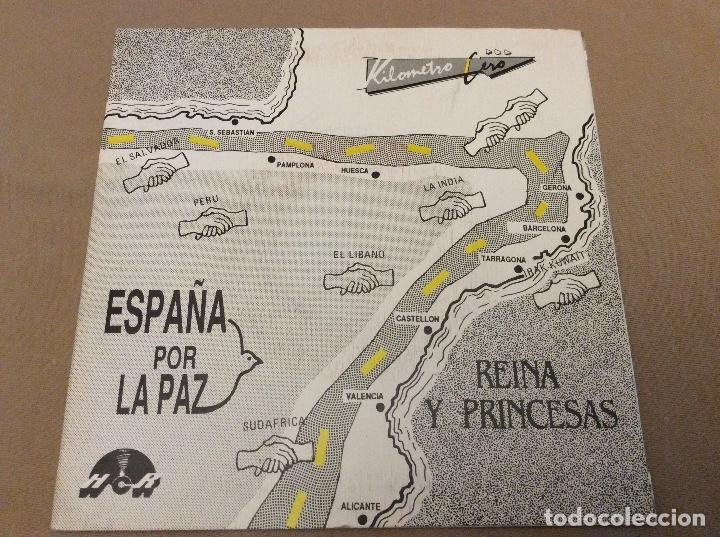KILOMETRO CERO. AMIGAS DEL CORAZON. HCR 1990 PROMOCIONAL (Música - Discos - Singles Vinilo - Grupos Españoles de los 90 a la actualidad)