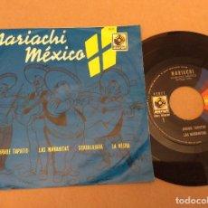 Discos de vinilo: MARIACHI MÉXICO. PEPE VILLA. JARABE TAPATIO. LAS MAÑANITAS. GUADALAJARA. LA NEGRA. MUSART MEXICO.. Lote 110527103