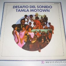 Discos de vinilo: DESAFIO DEL SONIDO TAMLA MOTOWN M-504 SUPREMES, MICHAEL JACKSON,MARVIN GAYE,TEMPTATIONS.... Lote 110529067