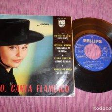 Discos de vinilo: ROCIO DURCAL - CANTA FLAMENCO - POR FIESTA DE CABRA + 3 EP 1964. Lote 110562375