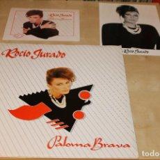 Discos de vinilo: ROCIO JURADO -LP- PALOMA BLANCA 80'S CARPETA PROMO + FOTOGRAFIA + POSTAL TROQUELADA + HOJA RADIO. Lote 110586611