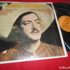 Discos de vinilo: JORGE NEGRETE LP 1980 RCA MEXICO. Lote 110626827