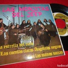 Discos de vinilo: LAS MONJITAS DEL JEEP UNA ESTRELLA DEL CIELO/CON LAS MANOS VACIAS/+2 7'' EP 1967 CEM. Lote 255942720