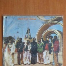 Discos de vinilo: ORIGINAL WINGS ‎– CHANGE THIS WORLD - VINYL, LP, ALBUM - NIGERIA 1979 - ROCK, REGGAE, FUNK. Lote 110707727