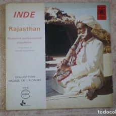 Discos de vinilo: DISCO LP INDE RAJASTHAN MUSICIENS PROFESSIONNELS POPULAIRES. MUSÉE DE L'HOMME. ACORA FRANCIA. Lote 110709975