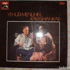 Discos de vinilo: 1975 DISCO LP YEHUDI MENNUHIN. RAVI SHANKAR. EMI. Lote 110710559