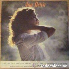 Discos de vinilo: ANA BELÉN Y VICTOR MANUEL, VINYL, LP, COMPILATION, PROMO SPAIN 1982. Lote 110715591