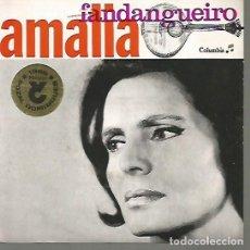 Discos de vinilo: AMALIA RODRIGUES EP SELLO COLUMBIA EDITADO EN PORTUGAL. Lote 110746035
