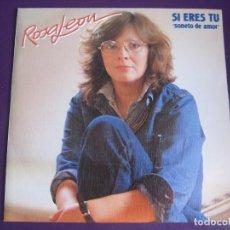 Discos de vinilo: ROSA LEON SG MOVIEPLAY 1983 SI ERES TU (SONETO DE AMOR)/ ROSA SE ESTA BUSCANDO EN EL ESPEJO. Lote 213700460