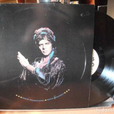 Discos de vinilo: DAVID BOWIE HEROES /TONIGHT + 3 MXMINILP SPAIN 1987 PEPETO TOP. Lote 110786899