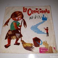 Discos de vinilo: CUENTOS INFANTILES- LA CENICIENTA- MARFER 1967 ESPAÑA 6. Lote 110789314