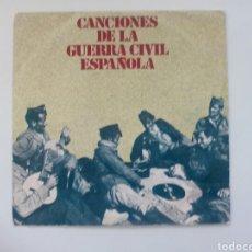 Discos de vinilo: VINILO CANCIONES DE LA GUERRA CIVIL ESPAÑOLA. 1978.. Lote 110797879