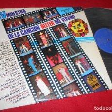 Discos de vinilo: IV MUESTRA CANCION BELTER VERANO IMAGEN+TRIGAL+ALBAS+DEBLAS+RUMBA TRES+GENTE JOVEN+BAUTISTA+ LP 1976. Lote 110843575