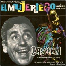 Discos de vinilo: CASSEN / JOSÉ SOLÁ – MÚSICA DE LA PELÍCULA EL MUJERIEGO - EP SPAIN 1967 - ODEON DSOE 16.572. Lote 110887795