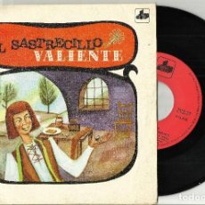 Discos de vinilo: EL SASTRECILLO VALIENTE SINGLE MARI CARMEN GOÑI 1971. Lote 110901503