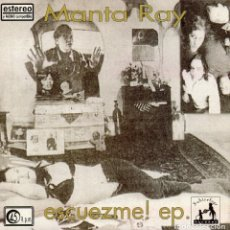 Discos de vinilo: MANTA RAY - ESCUEZME!, EP, GOD FORCED ME TO RAPE YOU + 3, AÑO 1994. Lote 110912223