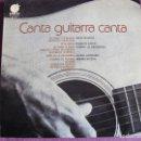 Discos de vinilo: LP - CANTA GUITARRA CANTA - VARIOS (SPAIN, DISCOS IMPACTO 1976). Lote 163961446