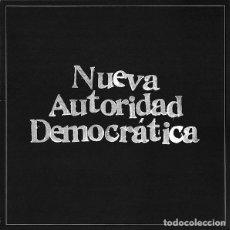 Discos de vinilo: NUEVA AUTORIDAD DEMOCRÁTICA – NUEVA AUTORIDAD DEMOCRÁTICA LP 12. Lote 111047971