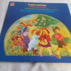 Disques de vinyle: EL GATO CON BOTAS / CAPERUCITA ROJA / EL FLAUTISTA DE HAMELIN / BLANCANIEVES Y LOS 7 ENANITOS. Lote 111096771