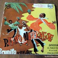 Discos de vinilo: SINGLE - DISCOS - RITMO MERENGUE - BRUNITO Y SUS ASES. Lote 111433875