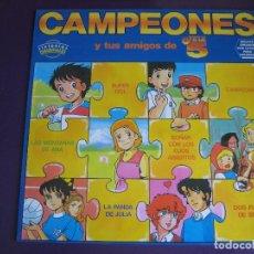 Discos de vinilo: CAMPEONES LP FIVE 1990 TELEVISION TELE 5 SUPER GOL - PANDA DE JULIA - MONTAÑAS DE ANA - ETC.... Lote 111450091