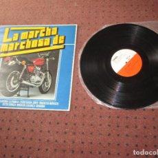 Discos de vinilo: LA MARCHA MARCHOSA DE - VARIOS ARTISTAS - SPAIN - EDIGSA - P - . Lote 111506555