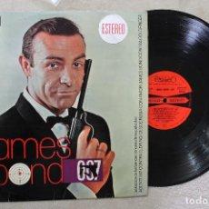 Discos de vinilo: JAMES BOND 007 LP VINYL MADE IN SPAIN 1965. Lote 111561599