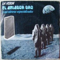 Discos de vinilo: EL AVIADOR DRO.LA VISION/HAL 9000...NM. Lote 111591159