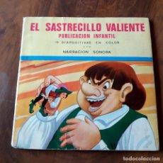 Discos de vinilo: EL SASTRECILLO VALIENTE CON NARRACIÓN SONORA 15 DIAPOSITIVAS EN COLOR. Lote 111712371