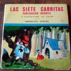 Discos de vinilo: SINGLE - LAS SIETE CABRITAS - CON NARRACIÓN SONORA 15 DIAPOSITIVAS EN COLOR. Lote 111713355