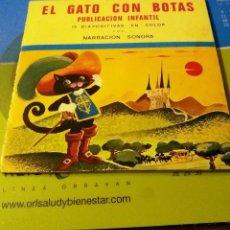Discos de vinilo: SINGLE - LOS TRES CERDITOS - CON NARRACIÓN SONORA 15 DIAPOSITIVAS EN COLOR. Lote 111717951