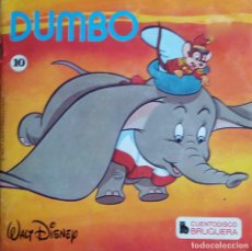 Discos de vinilo: DUMBO. CUENTO DISCO BRUGUERA + LIBRETO. Lote 111772267