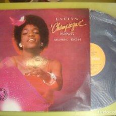 Discos de vinilo: LP ESPAÑOL 1979 - EVELYN CHAMPAGNE KING - MUSIC BOX - RCA. Lote 111784139
