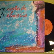 Discos de vinilo: LUIS EMILIO MAYOL CON JOSE FERNANDEZ Y FRANKLIN - COSTA DE ALMERIA - MAXI 1988 CON ENCARTE- CHUMBERA. Lote 111795871