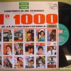Discos de vinilo: LP 1971 - VARIOS - CANCIONES DE MIL SEMANAS POR JOSE MARIA IÑIGO - ZAFIRO. Lote 111798027