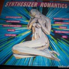 Discos de vinilo: SYNTHESIZER ROMANTICS. VARIOS ARTISTAS. EDICION DIVUCSA DE 1990. . Lote 111815803