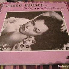 Discos de vinilo: LP- CHELO FLORES LA FLOR QUE SE TORNO CANCION DOCUMENTAL 13 GRABACIONES 1940/ 42 GATEFOLD MEXICO . Lote 111853679