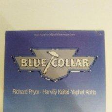 Discos de vinilo: BLUE COLLAR ( 1978 MCA USA ) JACK NITZSCHE CAPTAIN BEEFHEART HOWLIN' WOLF LYNYRD SKYNYRD. Lote 111936311