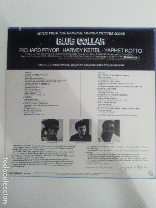 Discos de vinilo: BLUE COLLAR ( 1978 MCA USA ) JACK NITZSCHE CAPTAIN BEEFHEART HOWLIN' WOLF LYNYRD SKYNYRD - Foto 2 - 111936311