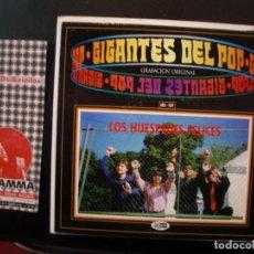 Discos de vinilo: LOS HUESPEDES FELICES - SÉ QUE HAY ALGO MAGICO.EP.. Lote 111977423