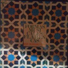Discos de vinilo: VENDO LP FORMASA MUSICALES FAMENCAS, JOSÉ ROMERO (PIANO), AÑO 1976, (MAS INFORMACIÓN). Lote 112030439